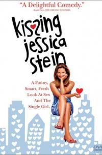 Kissing Jessica Stein (2001)