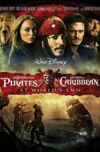 Pirates of the Caribbean: At World&#39s End (2007)