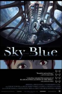Sky Blue (2003)