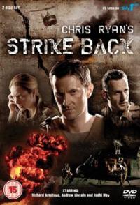Strike Back Season 1 (2011)