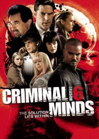 Criminal Minds Season 2 (2006)