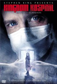 Kingdom Hospital Season 1 (2007)
