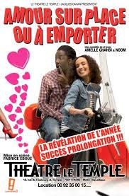 Amour sur place ou a emporter (2014)