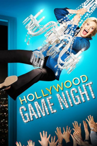 Hollywood Game Night Season 5 (2017)