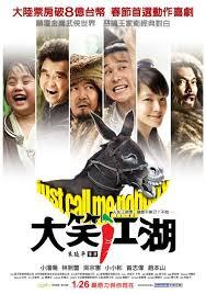 Just Call Me Nobody (2010)