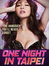 One Night in Taipei (2015)