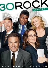 30 Rock Season 7 (2012)
