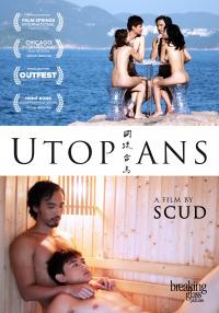 Utopians (2015)