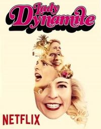 Lady Dynamite Season 2 (2017)
