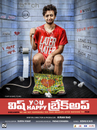 Wish You Happy Breakup (2016)