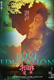 Love Education (2017)