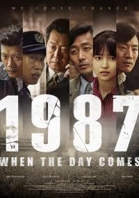 1987 (2017)